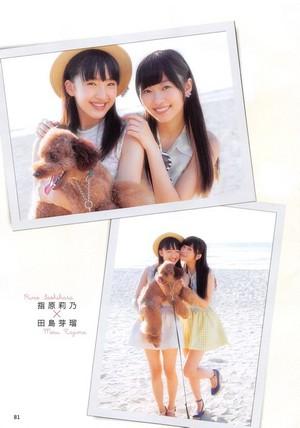 [AKB48 no Inu Kyoudai] Sashihara Rino x Tashima Meru