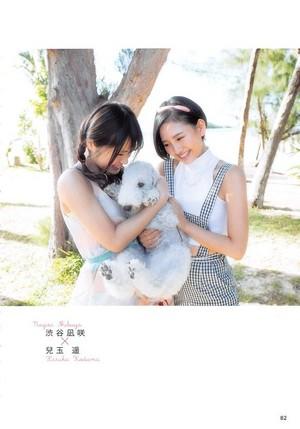 [AKB48 no Inu Kyoudai] Shibuya Nagisa x Kodama Haruka
