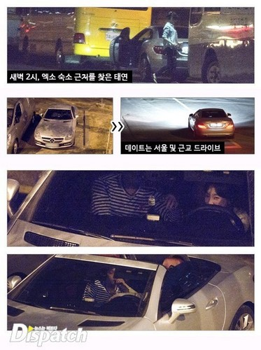 少女时代 壁纸 titled [DISPATCH] Taeyeon and Baekhyun are dating