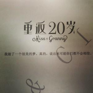 LuHan 140616 Instagram Update:加油! 화이팅!👍重返20岁