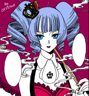 Ame Warashi