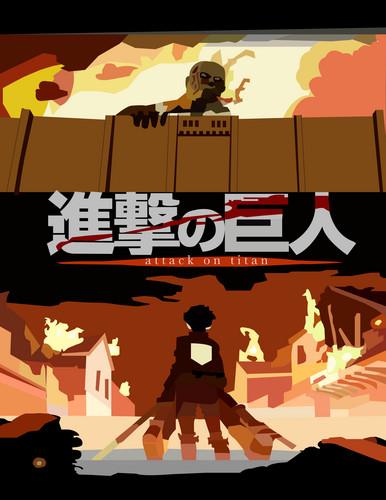 Shingeki no Kyojin (Attack on Titan) Hintergrund with Anime called Attack on Titan - Adobe Illustrator