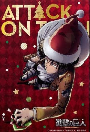 Attack on titan Christmas!