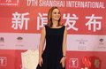 Attending a press conference at Crowne Plaza Hotel during the 17th Shanghai International Film Festi - natalie-portman wallpaper