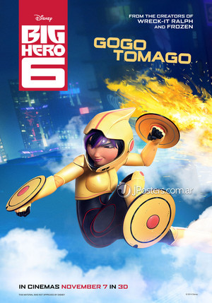 Big Hero 6 Posters - GoGo Tomago
