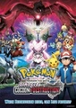 Diancie and the Cocoon of Destruction: All-new Pokemon movie