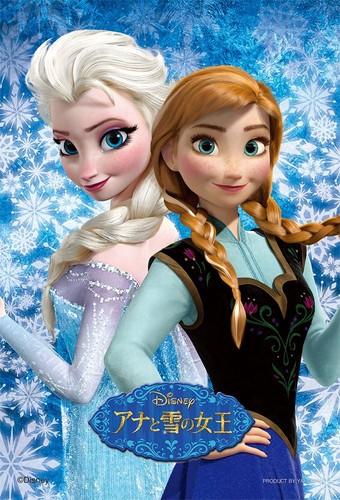 Elsa und Anna Hintergrund possibly with a portrait titled Elsa and Anna