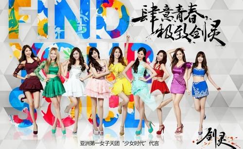 Girls Generation/SNSD wallpaper entitled Find ur soul