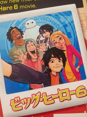 First official look at the main characters in Big Hero 6