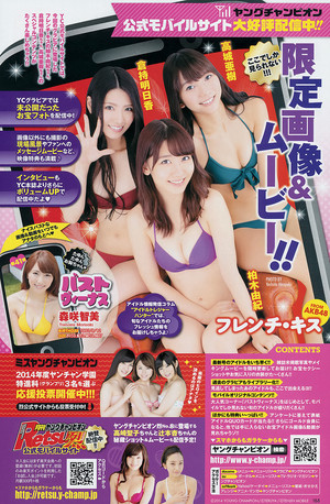 French kiss Young Champion vol 15