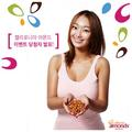 Hyorin for California Almonds
