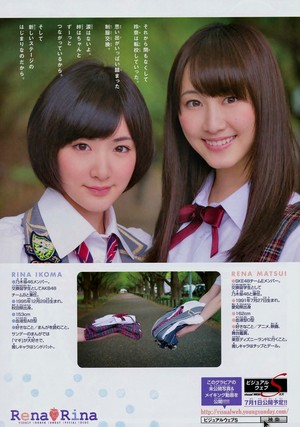 Ikoma and Matsui Weekly Shonen 2014.07/09 Issue