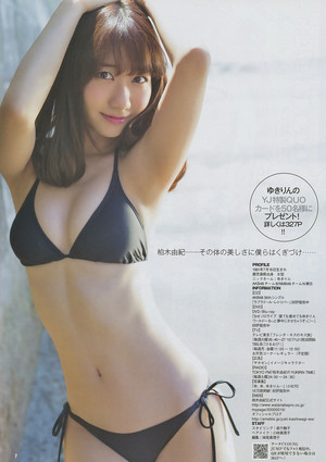 Kashiwagi Yuki in Young Jump No. 30 2014