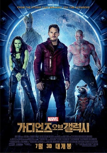 Guardians of the Galaxy 바탕화면 with 아니메 called Korean Poster