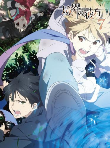 Kyoukai no Kanata achtergrond entitled Kyoukai no Kanata Episode 0: Shinonome