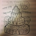 Lay 140617 Instagram Update - exo-m photo