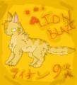 Lionblaze ;3