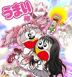 Madoka and Homura オオカミ