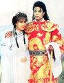 Michael With A Fan - michael-jackson photo