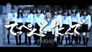 NMB48 fond d'écran