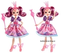 Princess Malucia Doll