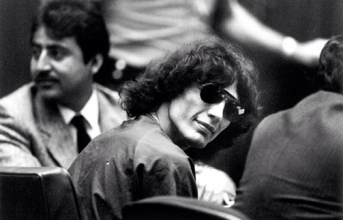 Serial Killers wallpaper probably with a business suit and sunglasses titled Richard Ramirez
