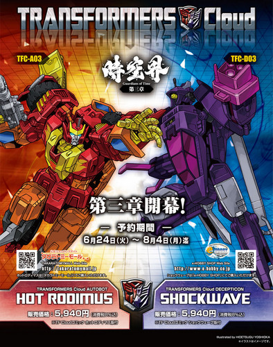 Transformers Imágenes Rodimus Vs Shockwave Hd Fondo De