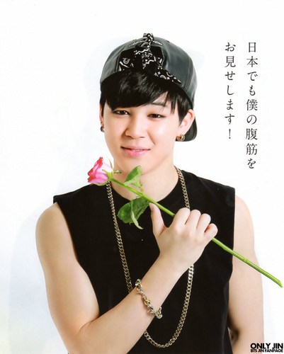Jimin (BTS) پیپر وال called Romantic Jimin