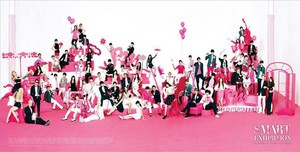 SM Entertainment Family