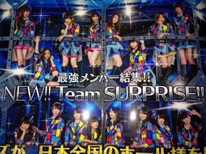 Team Surprise