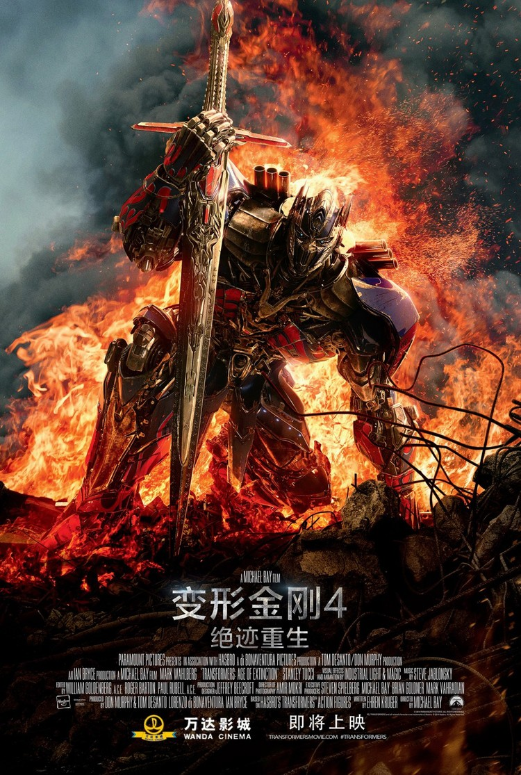 Transformers Transformers  Age Of Extinction - Chinese PosterTransformers 5 Poster
