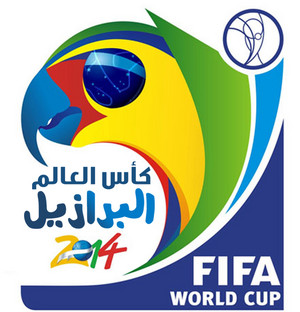 World Cup Brazil 2014 كأس العالم