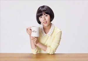 Dohee for Cafe Iceville Korea