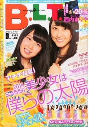 B.L.T. 2014 - SKE48