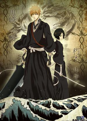ºº IchiRuki ºº