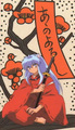 ººInuYashaºº - inuyasha photo