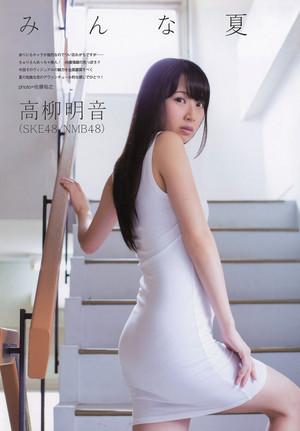 「UTB」 Sep. 2014 (Vol.21)