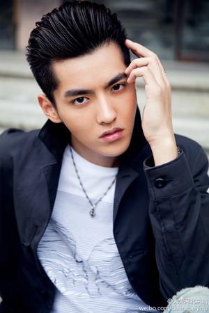 ♥ Wu Yifan ♥
