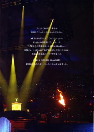 AKB48 Janken Taikai 2011