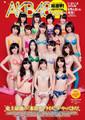 AKB48 Sousenkyo Swimsuit