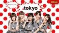 AKB48 .tokyo cm - akb48 wallpaper