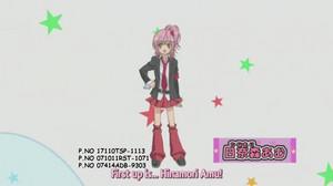Amu Hinamori