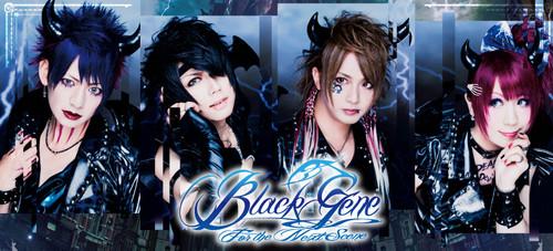 Black Gene For The suivant Scene fond d'écran called Black Gene