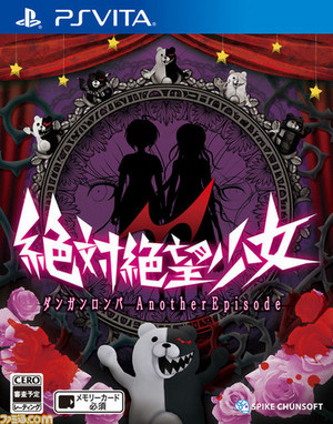Dangan Ronpa Another Episode Game Cover