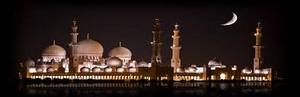 India at night!