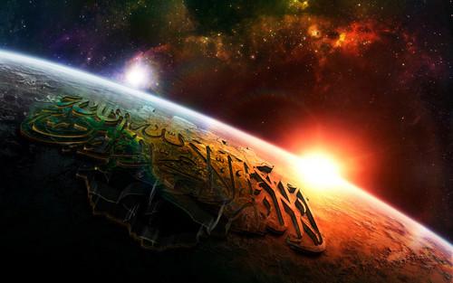 ইসলাম দেওয়ালপত্র entitled ইসলাম