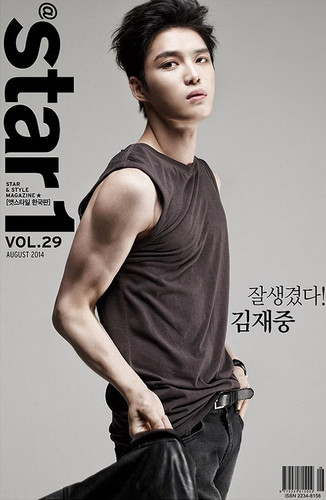 Hero Jae Joong wallpaper probably containing a coquetel dress, long trousers, and a vestuário called Jaejoong Covers @Star 1′s August 2014 Issue