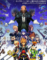 KIngdom Hearts 2.5 ReMIX Cover Art Revealed