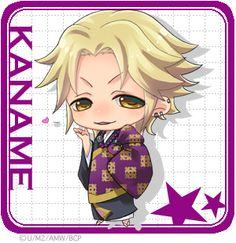 Kaname Asahina