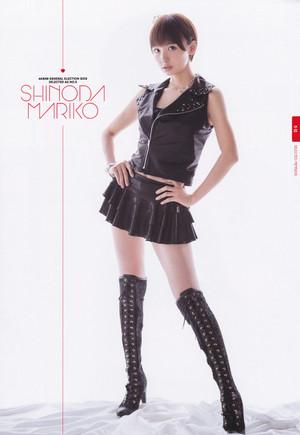 Mariko AKB48 Sousenkyo! Mizugi Surprise Happyou